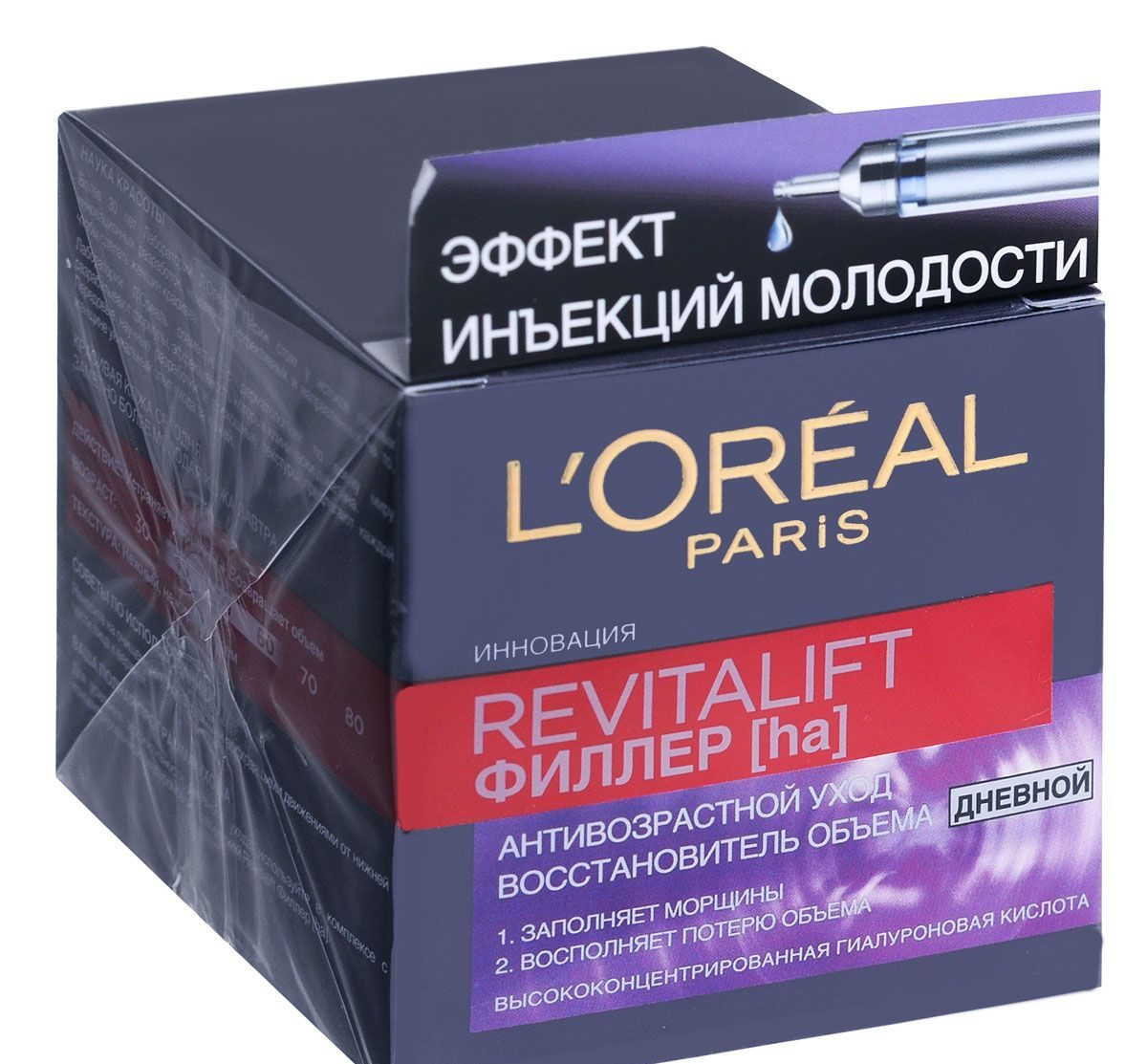 1-loreal-revitalift-filler